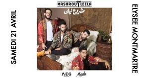 Mashrou-Leila_Paris_banner
