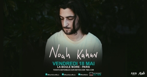 NOAH_KAHAN_Paris_banner